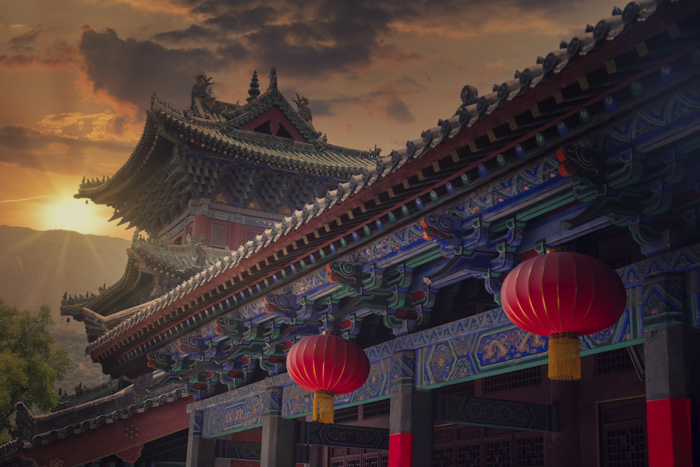 Kung Fu Online Kurse 1